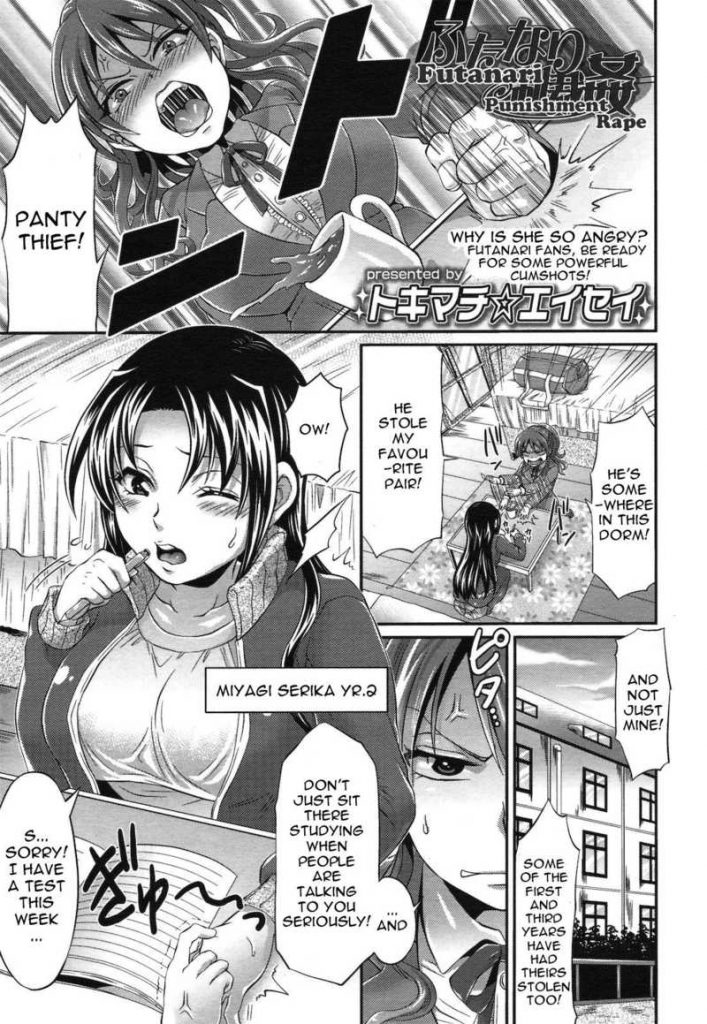 futanari english manga