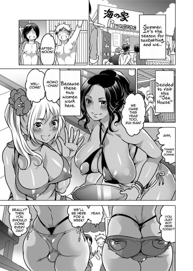futanari incest manga